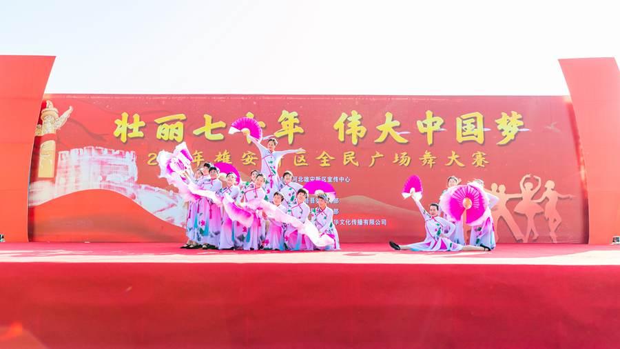 安新县同口金秋舞蹈队参赛舞蹈《我的祖国》
