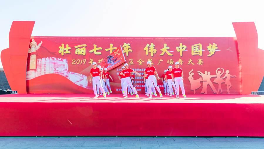 容城炫舞飞扬曳舞团参赛舞蹈《雄安飞扬》