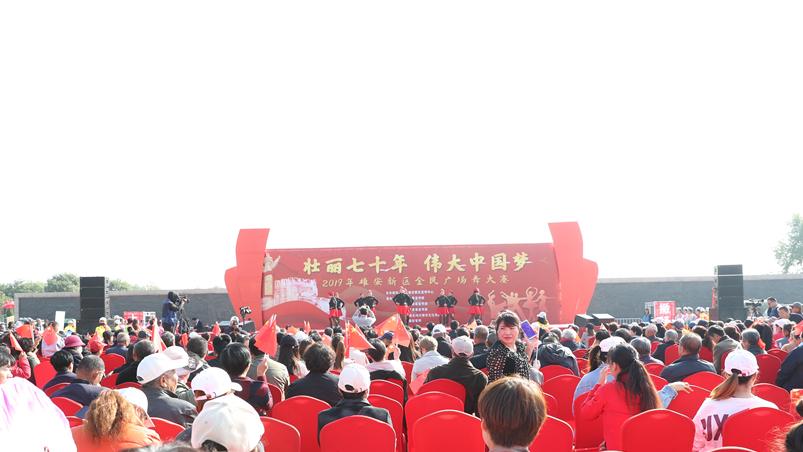 雄县一甫东舞蹈队参赛舞蹈《再唱山歌给党听》
