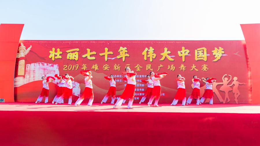 雄县梅之梦舞蹈队参赛舞蹈《幸福中国一起走》