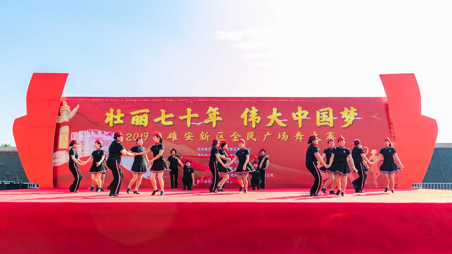 雄安水兵舞团参赛舞蹈《十送红军》
