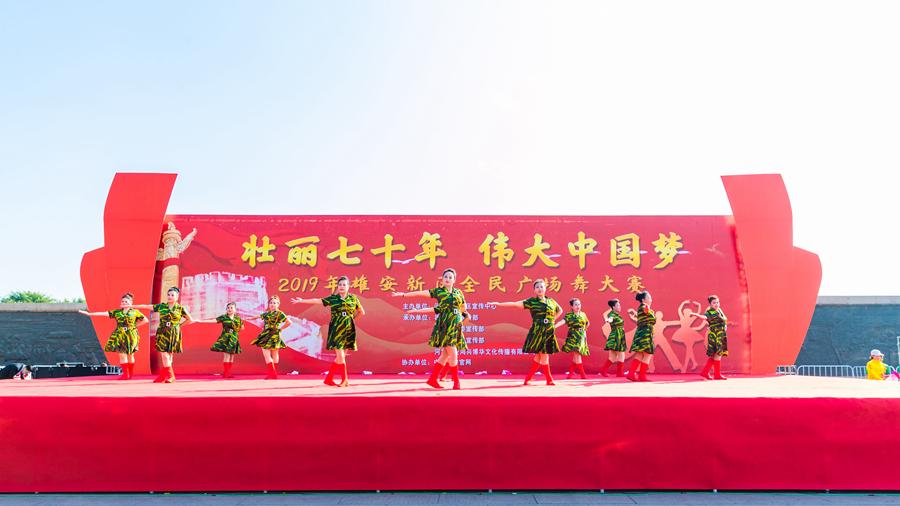 雄县大营舞之恋舞蹈队参赛舞蹈《共和国走向未来》