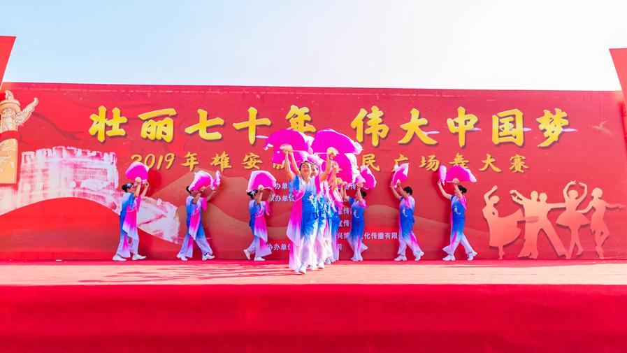 雄安赵村舞蹈队参赛舞蹈《春天的故事》