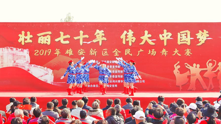 雄县道口舞蹈队参赛舞蹈《东方红》