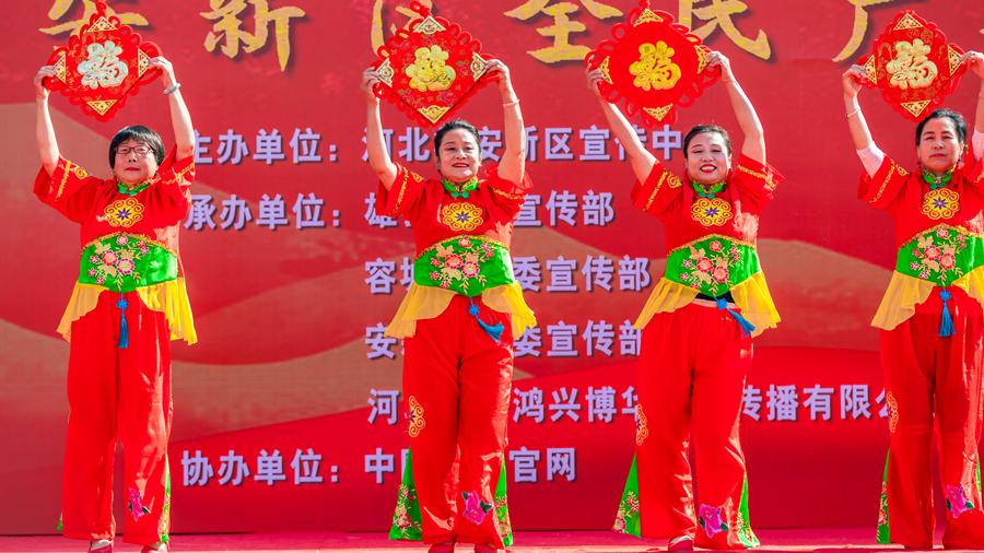 雄县文家营飞跃舞蹈队参赛舞蹈《中华全家福》