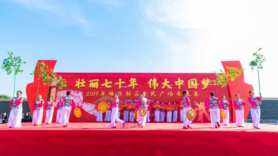 雄县孤庄头舞蹈队参赛舞蹈《今朝农村美如画》