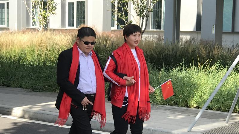 雄安新区首届国际盲人节公益旅游活动举办