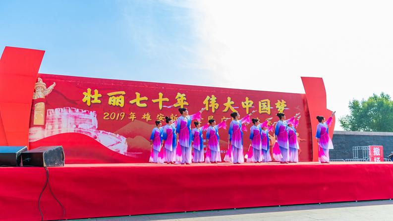 安新县三台镇狮子村影仙舞蹈队参赛舞蹈《踏歌起舞的中国》