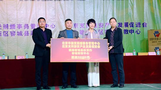 北京市向容城县捐赠服装 送温暖献爱心