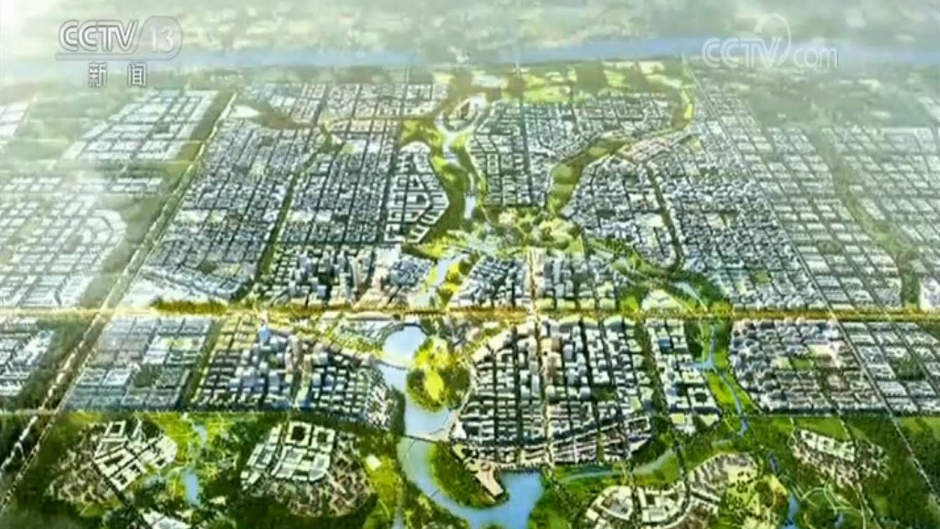 【壮丽70年 奋斗新时代——重温嘱托看变化】雄安新区:未来之城奋进书写新答卷
