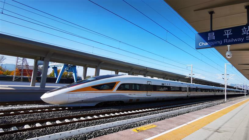 京张高铁智能动车组上线联调联试