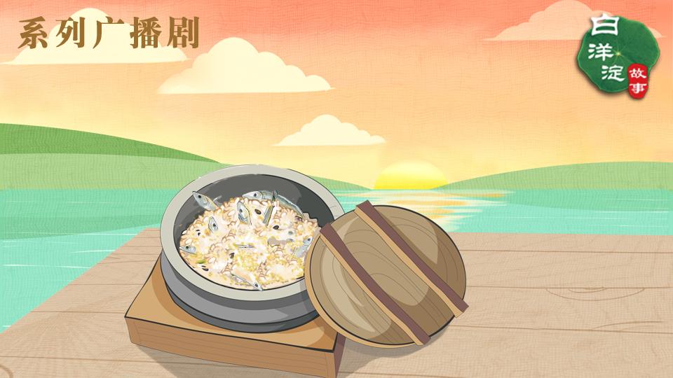 """系列广播剧第139期:""""鱼钻沙""""真的是鱼儿钻进了沙子里吗?"""