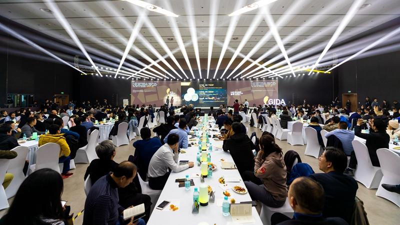雄安首个百万设计大奖助力打造全球设计创新高地 第一届金芦苇工业设计奖正式启动