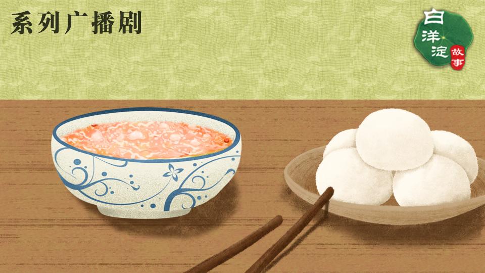 白洋淀故事:一碗炖鱼肠满院飘香,味道好!