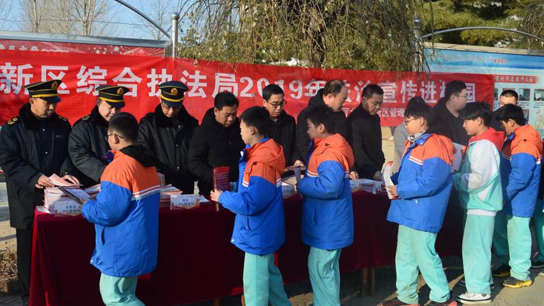 雄安新区综合执法局宪法宣传系列活动成效显著