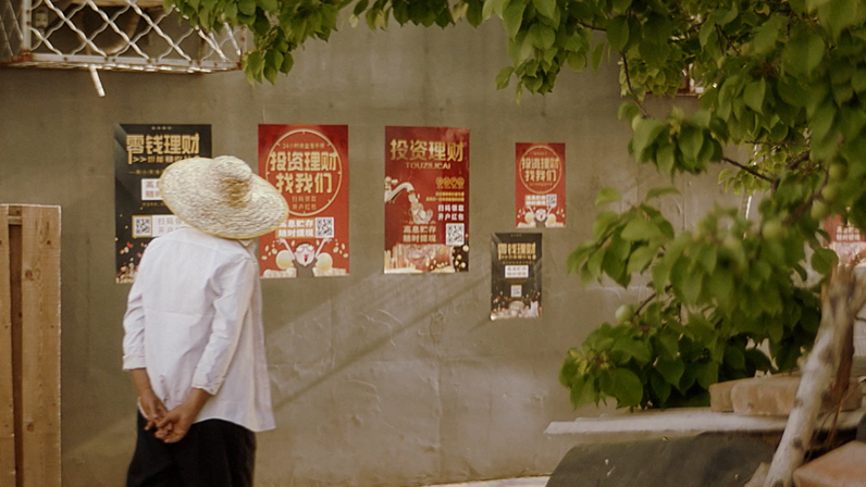 防范非法集资公益广告——血汗篇