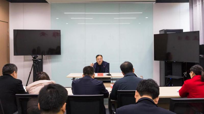 路立营在雄安新区纪工委监察组机关宣讲党的十九届四中全会精神