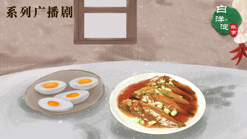 系列广播剧第144期:衡量一个地方的美食水平,就看它的大众菜