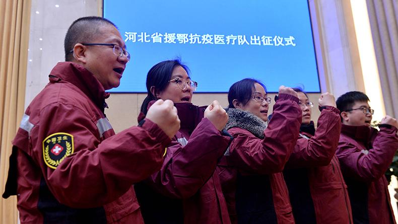150人,河北第一批赴鄂抗疫医疗队出征