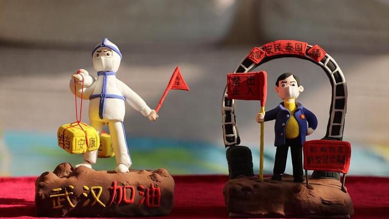 河北井陉:用泥塑作品鼓舞士气抗击疫情