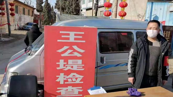 """""""硬核""""村支书李锦辉:遇车祸仍去取药 防疫情昼夜不歇"""