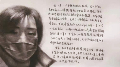 """在武汉家中,几支铅笔和几张素描纸相伴,我选择用画画,记录下这特别的日子……素描武汉:一位画家笔下的""""战疫""""日记"""