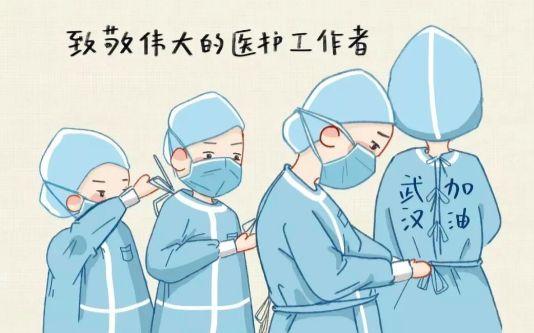 抗击疫情,风雨共担!上海戏剧学院师生用艺术传递大爱