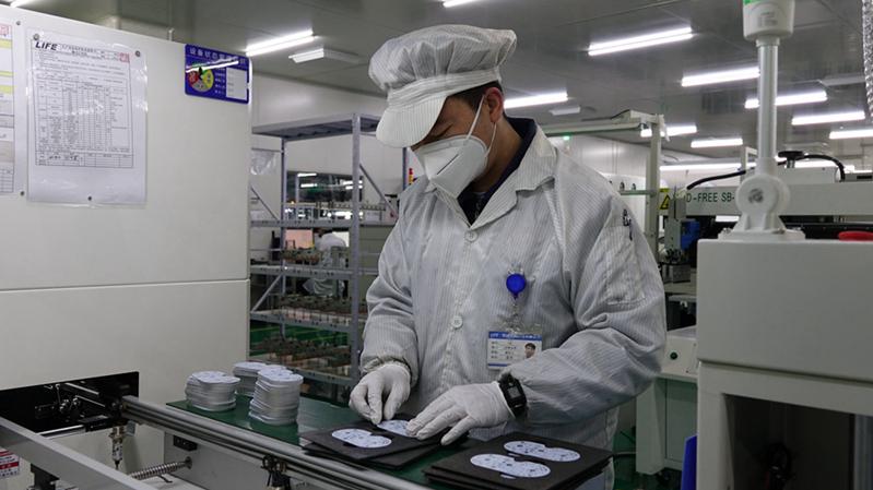 河北雄安新区容城县第一家复工企业正式投产