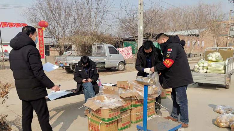 雄县采取五种模式确保城乡蔬菜供应