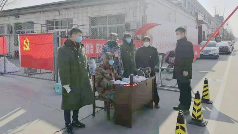 """雄安新区雄县黄湾村:党员干部齐战""""疫""""特殊党费显初心"""