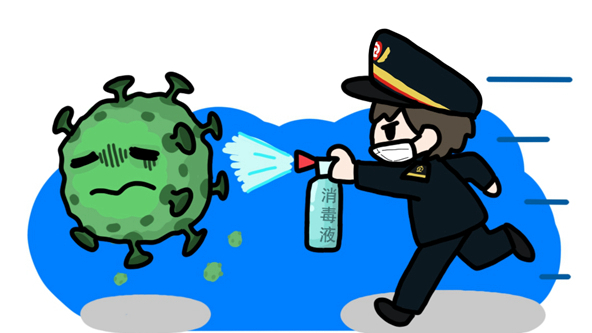 漫画丨春运返程来了,这份防护宝典送给您!