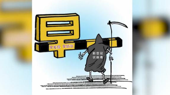 暖心闻|农民漫画家拿起画笔为抗击疫情加油