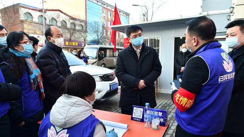 陈刚到安新县调研疫情防控和企业复工复产工作
