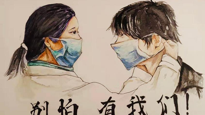 天津外国语大学学生暖心绘画致敬逆行者