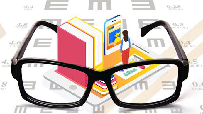 线上学习,孩子视力咋保护?