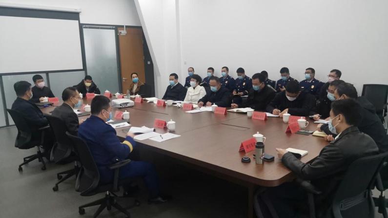 雄安新区召开2020年第一季度消防安全委员会工作会议