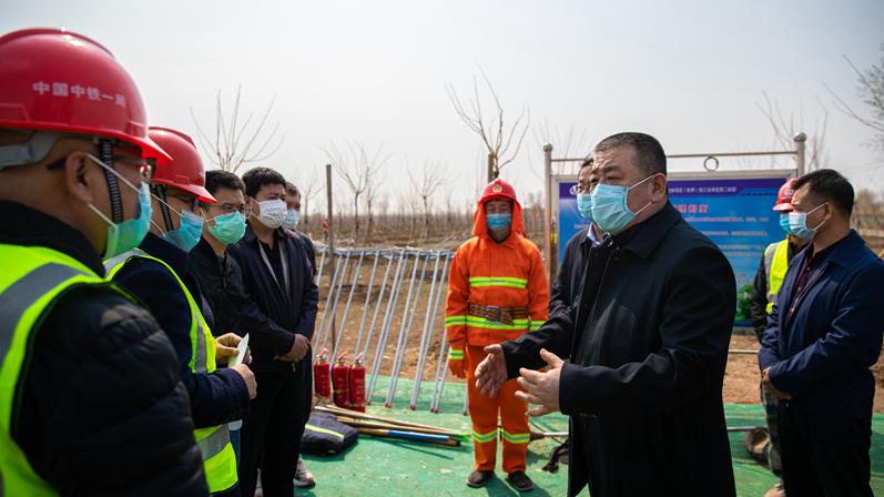 雄安新区开展2020年春季森林草原防灭火专项检查