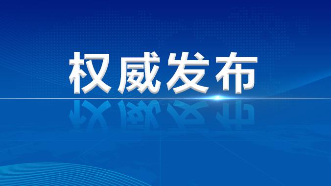 陈刚与廊坊市党政代表团举行工作座谈