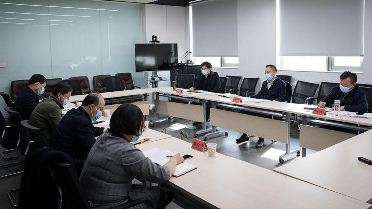 雄安新区机关党委委员全体会议召开
