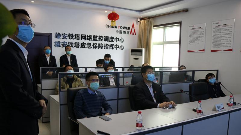 雄安铁塔公司:加快推进雄安新区森林防火视频监控系统项目二期建设