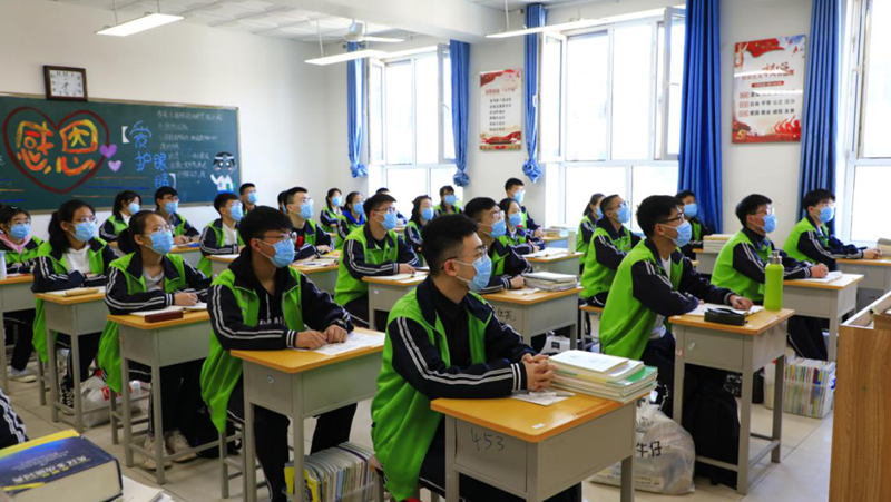 雄安新区雄县高三学生正式返校复课
