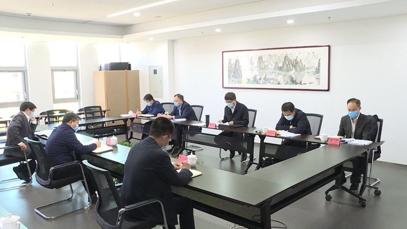 雄安新区党工委党的建设工作领导小组第一次会议召开