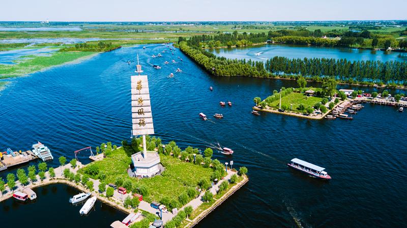 雄安新区旅游发展专项规划编制完成,构建全域旅游新模式