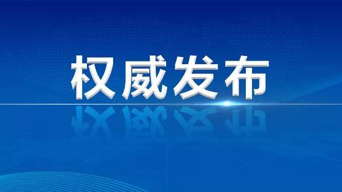 陈刚与秦皇岛市党政代表团举行工作座谈