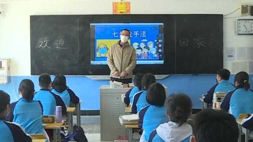 """北京市支持雄安新区建设""""三校一院""""交钥匙项目加快推进"""
