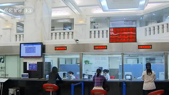 国家外汇管理局:多项措施支持贸易新业态发展