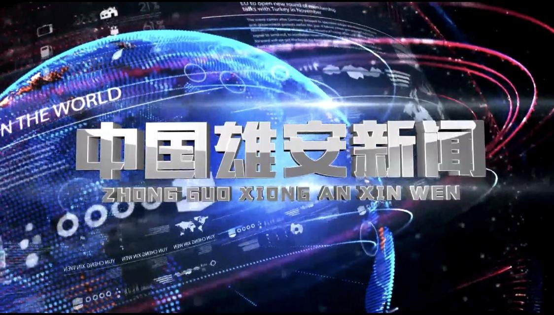 视频丨陈刚与中国城市规划设计研究院院长王凯一行举行工作座谈