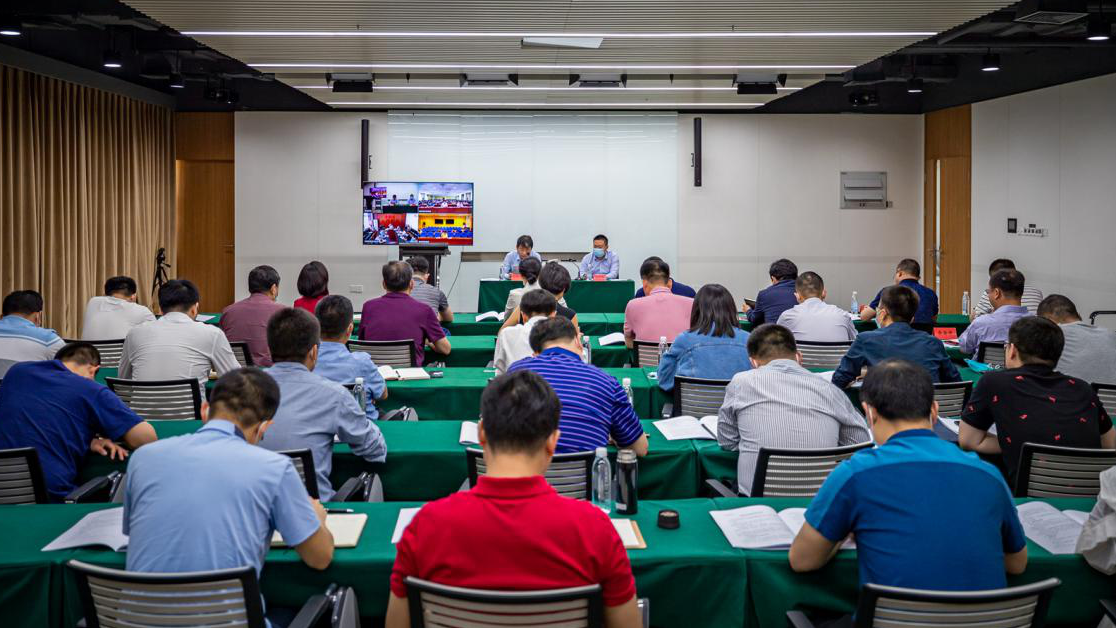 2020年雄安新区第一次新闻发言人联席会议召开