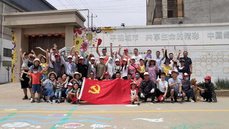 雄安新区容城县白塔村开展联合党建环境改造义务劳动