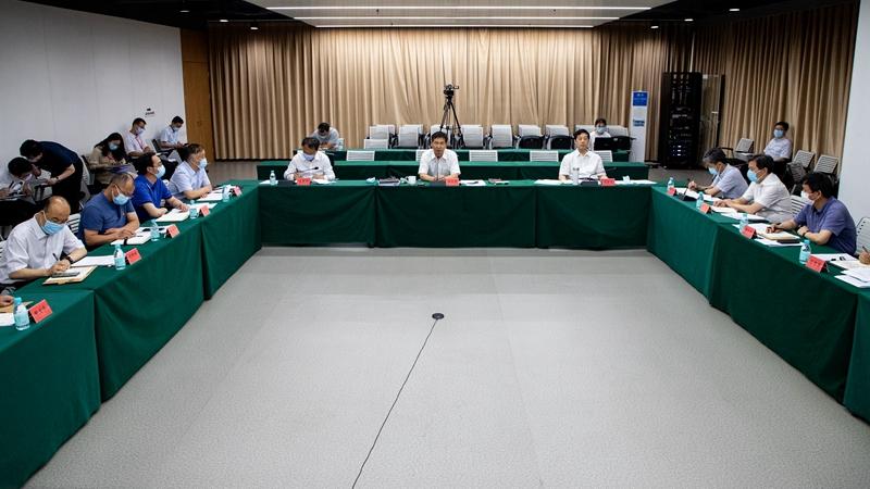 雄安新区召开党工委专题会议